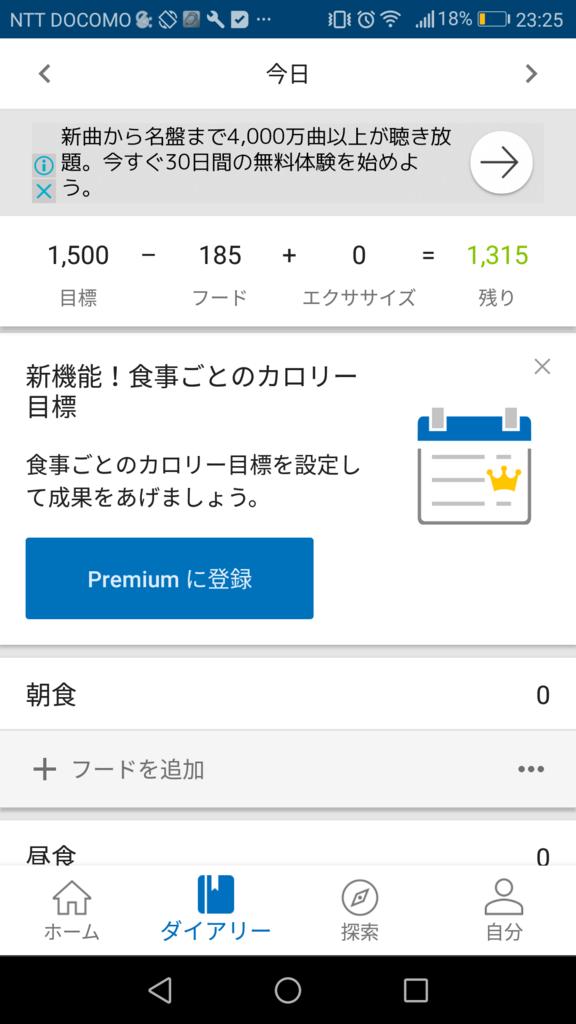 f:id:shiitakeoishi:20180114232619p:plain