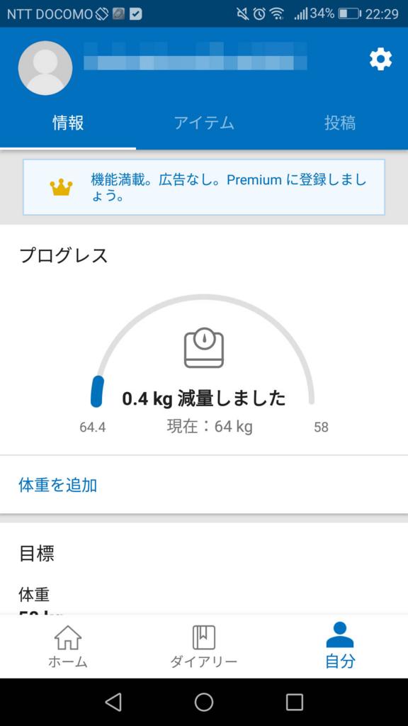 f:id:shiitakeoishi:20180121223316j:plain