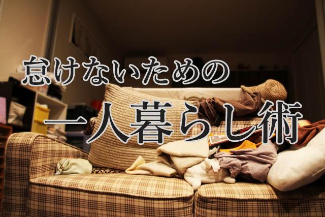 f:id:shiitakeoishi:20180312002955j:plain