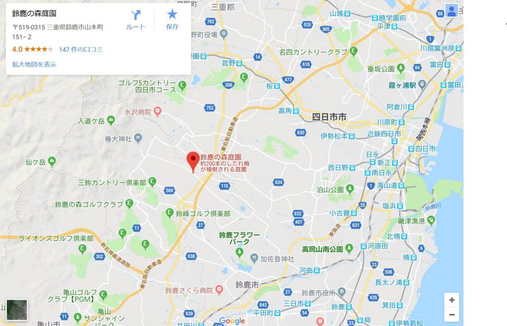f:id:shiitakeoishi:20180318172619j:plain
