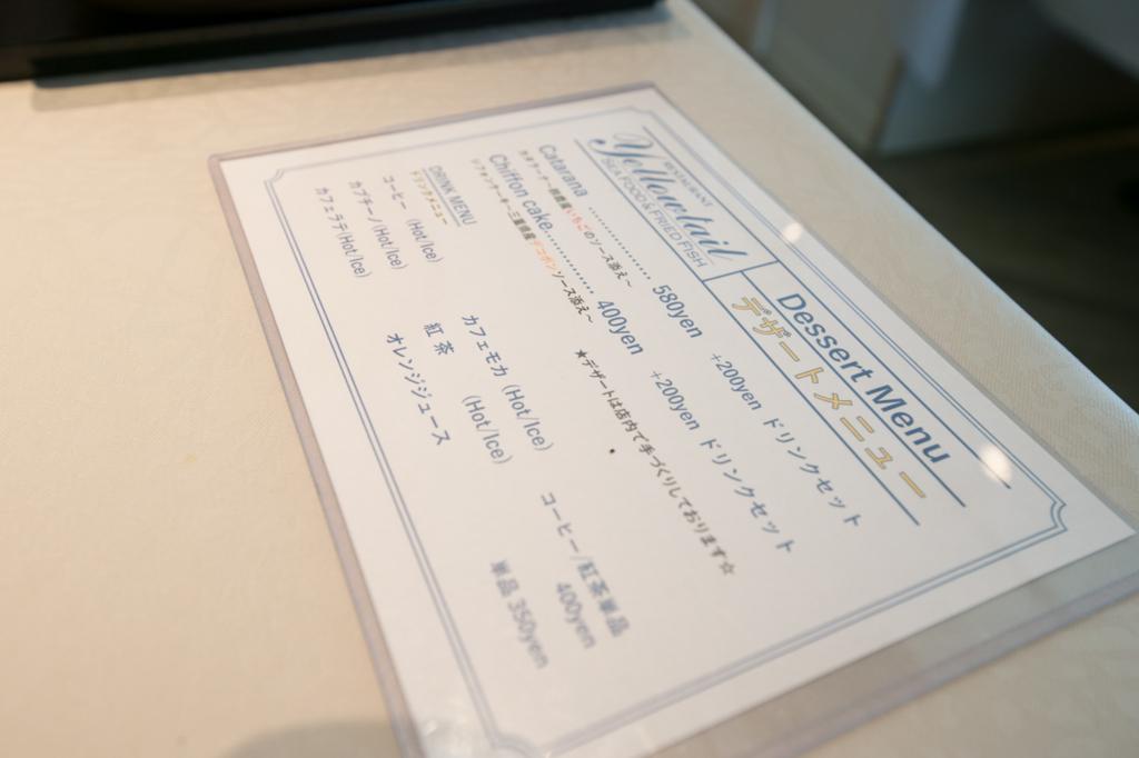 f:id:shiitakeoishi:20180318173525j:plain