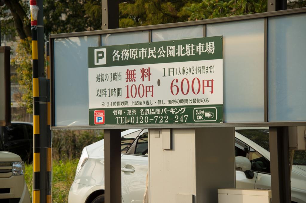 f:id:shiitakeoishi:20180403222018j:plain