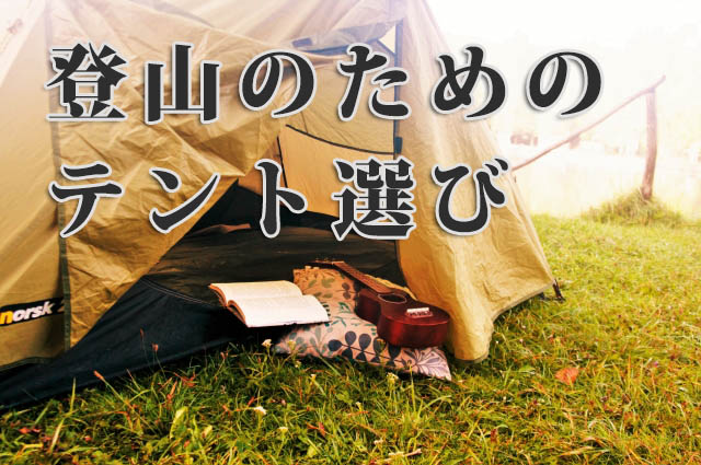 f:id:shiitakeoishi:20180412224700j:plain