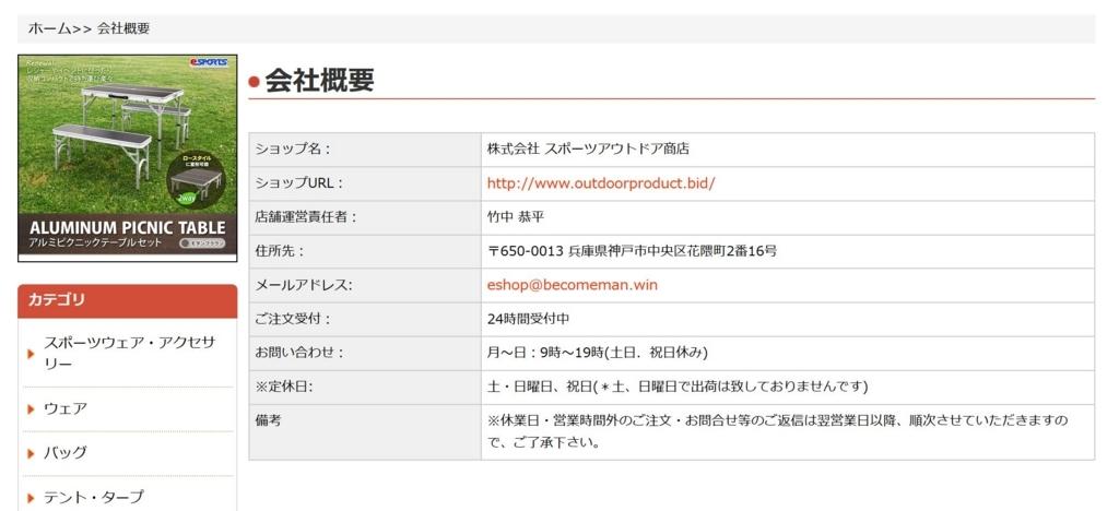 f:id:shiitakeoishi:20180417235950j:plain