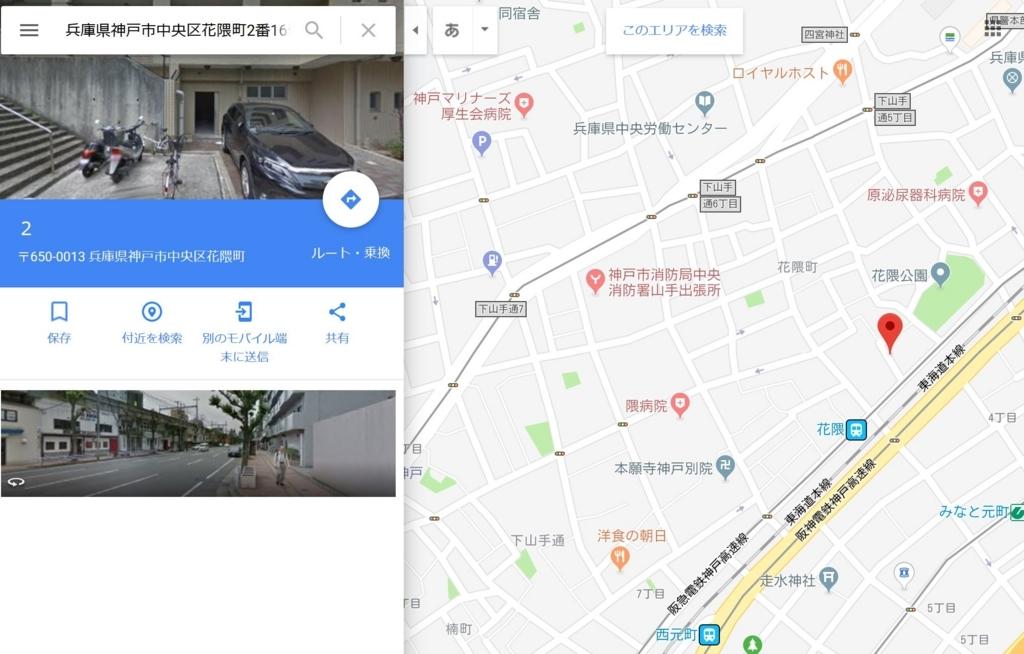 f:id:shiitakeoishi:20180418000024j:plain