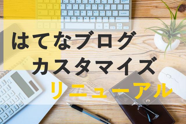 f:id:shiitakeoishi:20180518012325j:plain