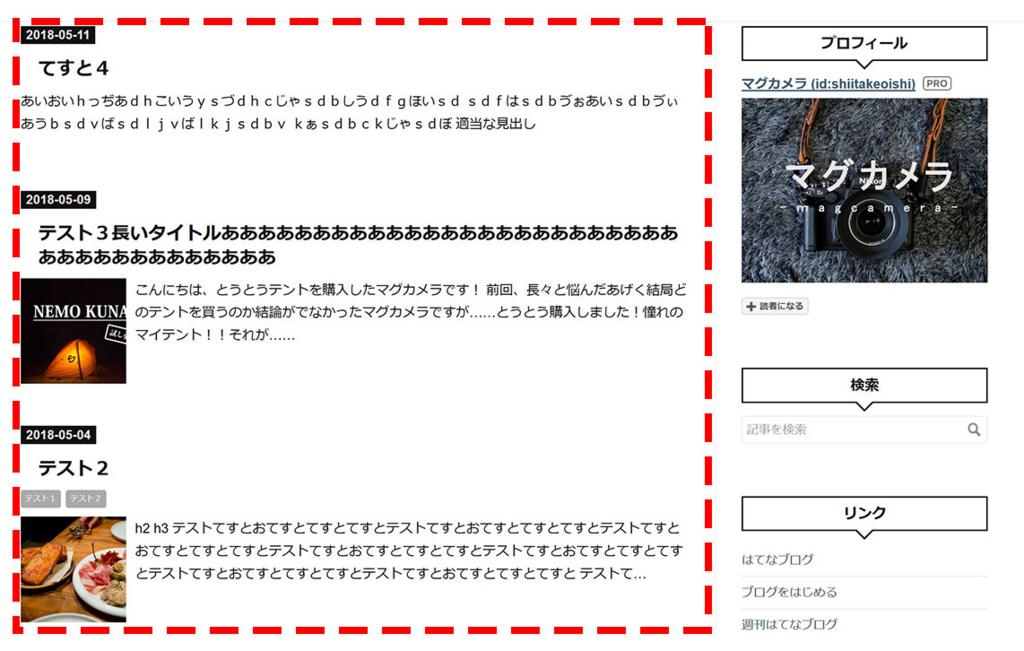 f:id:shiitakeoishi:20180518014136j:plain