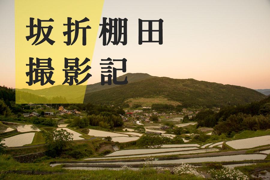 f:id:shiitakeoishi:20180527215858j:plain