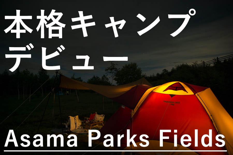 f:id:shiitakeoishi:20180715175931j:plain