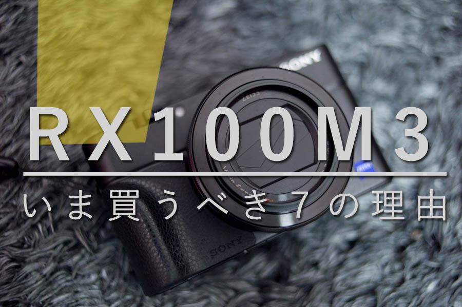 f:id:shiitakeoishi:20180718000023j:plain