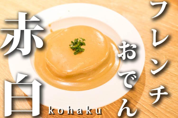 f:id:shiitakeoishi:20180817122717j:plain