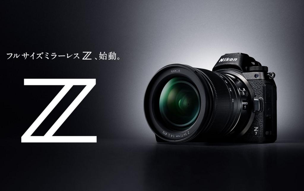 f:id:shiitakeoishi:20180826232527j:plain