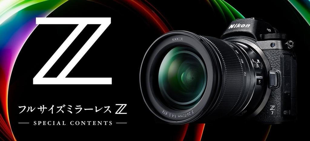 f:id:shiitakeoishi:20180827004003j:plain
