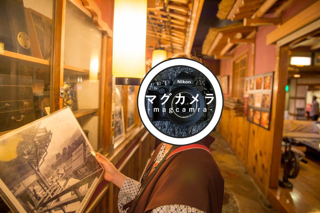 f:id:shiitakeoishi:20180903004009j:plain