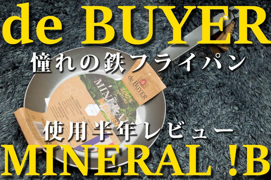 f:id:shiitakeoishi:20180915183636j:plain