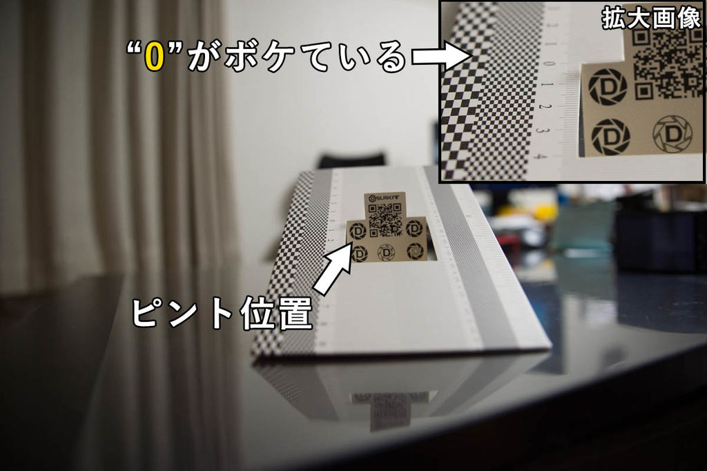 f:id:shiitakeoishi:20180923230303j:plain