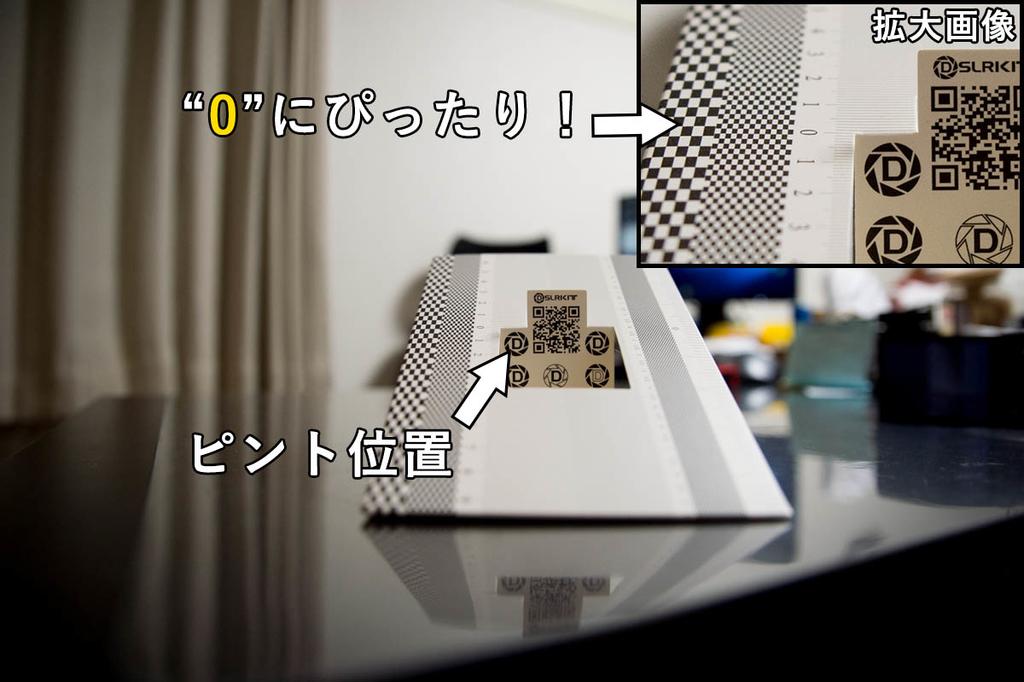 f:id:shiitakeoishi:20180923234542j:plain