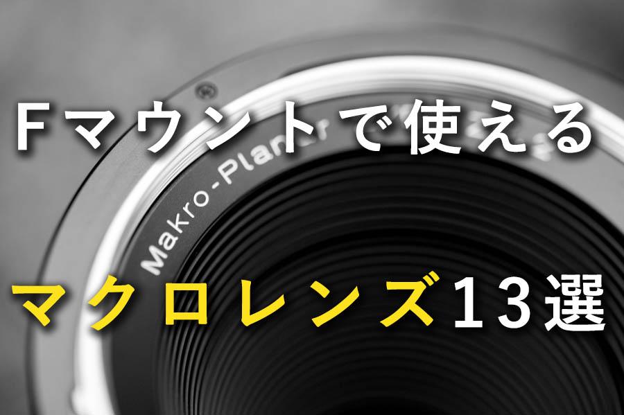 f:id:shiitakeoishi:20180929131332j:plain