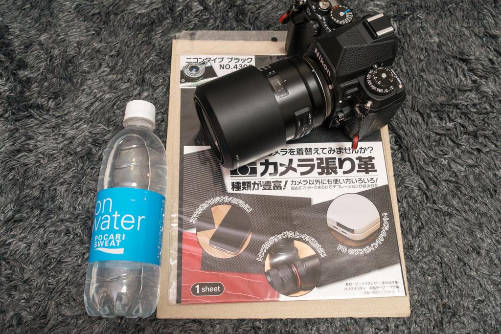 f:id:shiitakeoishi:20181029230237j:plain
