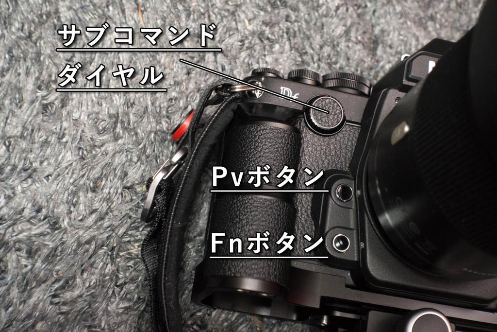 f:id:shiitakeoishi:20181029233959j:plain