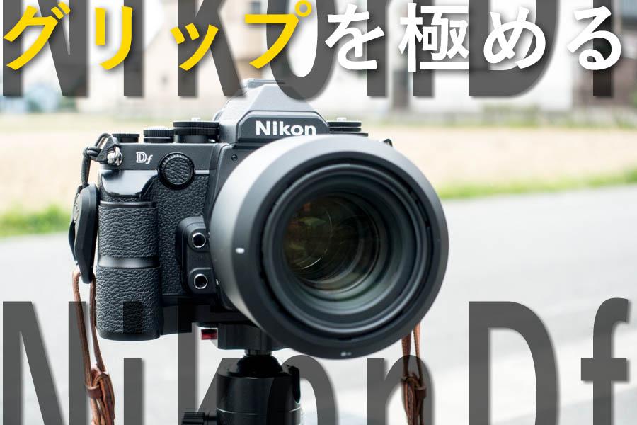 f:id:shiitakeoishi:20181030004138j:plain