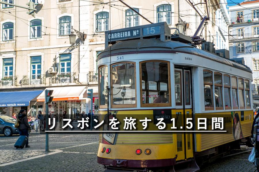 f:id:shiitakeoishi:20200504230235j:plain