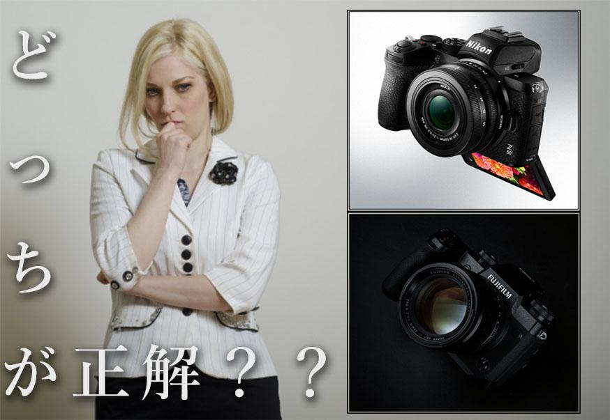 f:id:shiitakeoishi:20200510233955j:plain