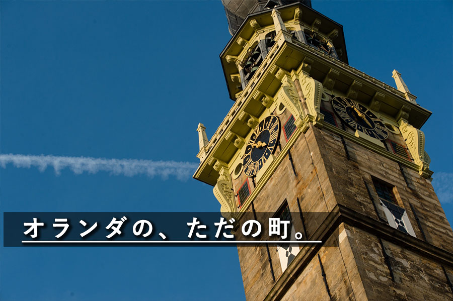 f:id:shiitakeoishi:20200518201007j:plain