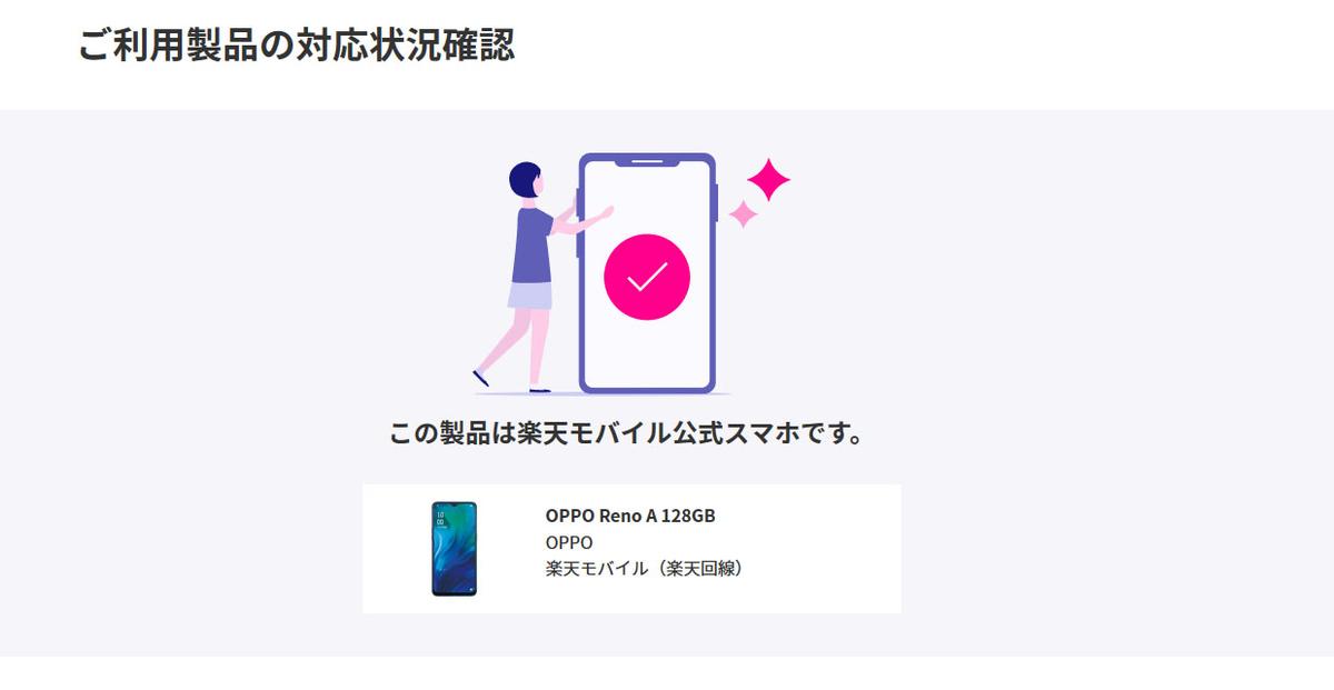 f:id:shiitakeoishi:20200603221132j:plain