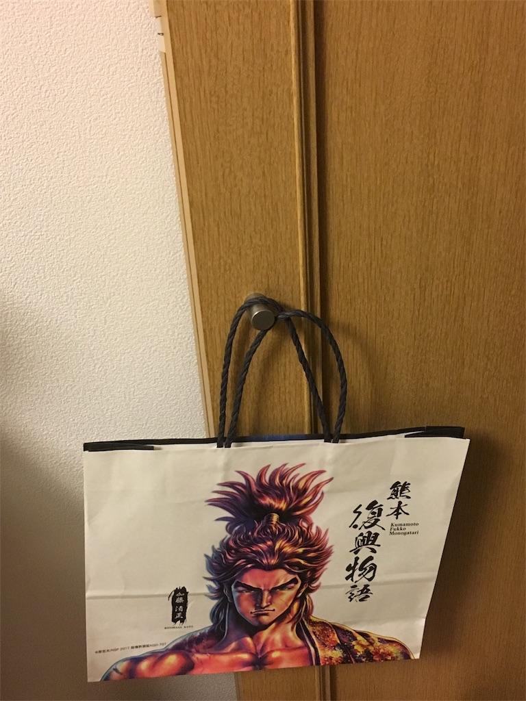f:id:shijimi0430:20181007101732j:image