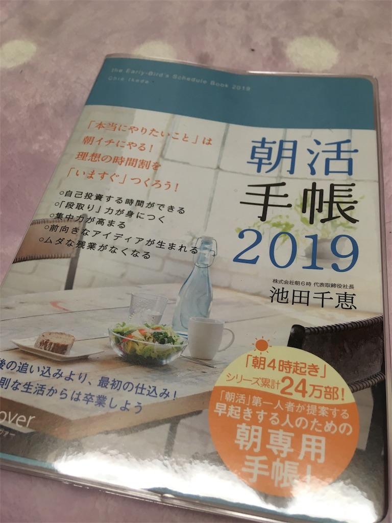 f:id:shijimi0430:20181127203322j:image