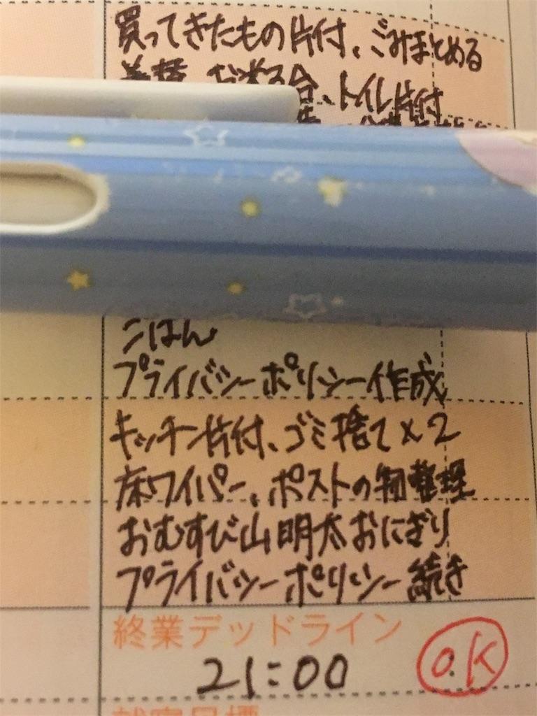 f:id:shijimi0430:20181130192440j:image