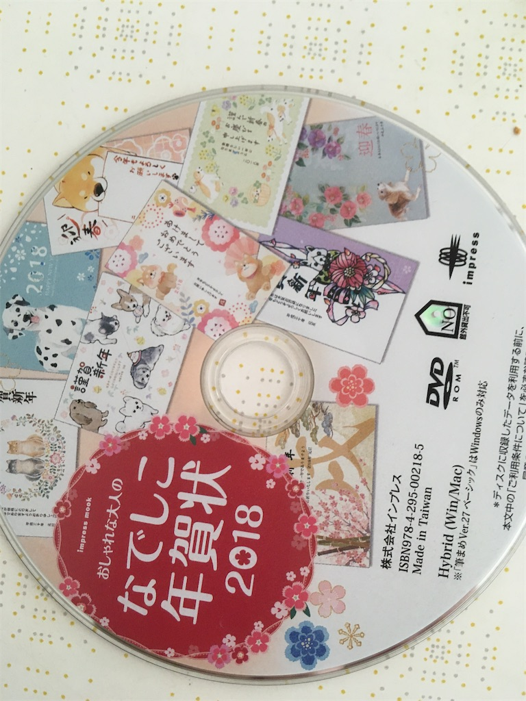 f:id:shijimi0430:20200101103911j:image