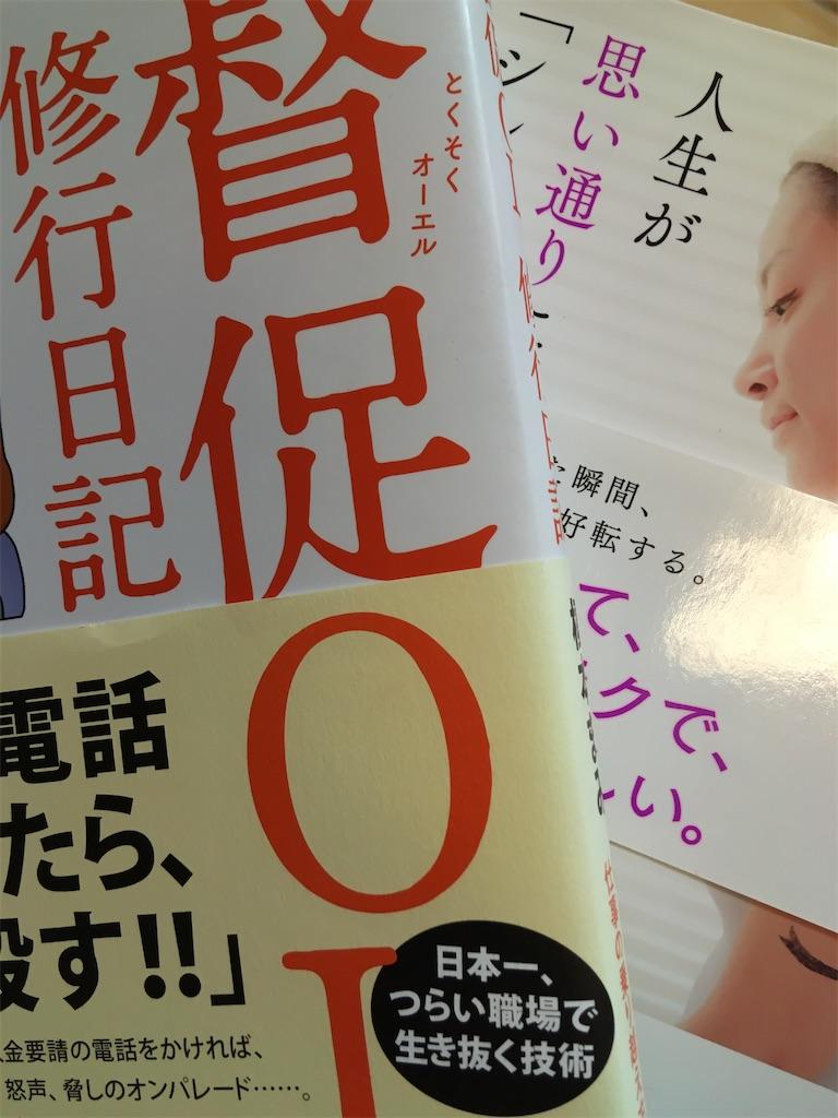 f:id:shijimi0430:20200104094127j:image