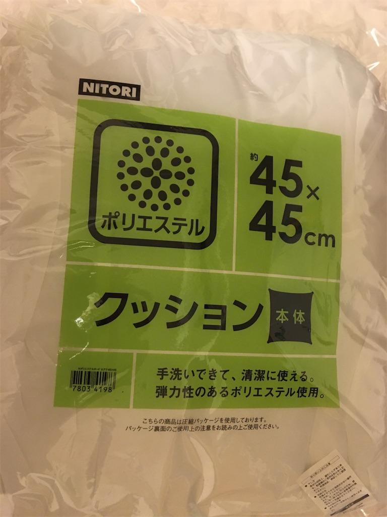 f:id:shijimi0430:20200109175732j:image