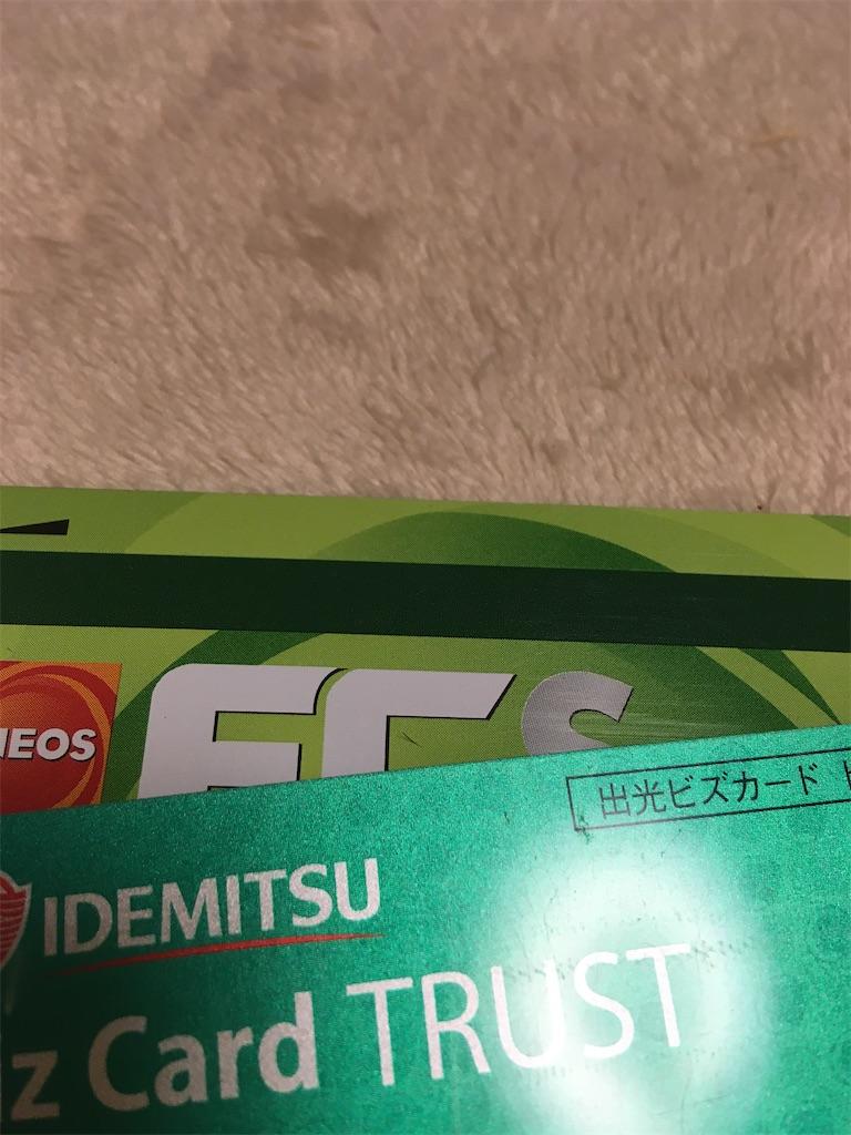 f:id:shijimi0430:20200111101921j:image