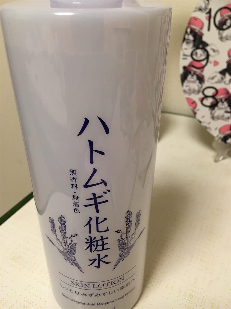 f:id:shijimi0430:20200621210744j:image