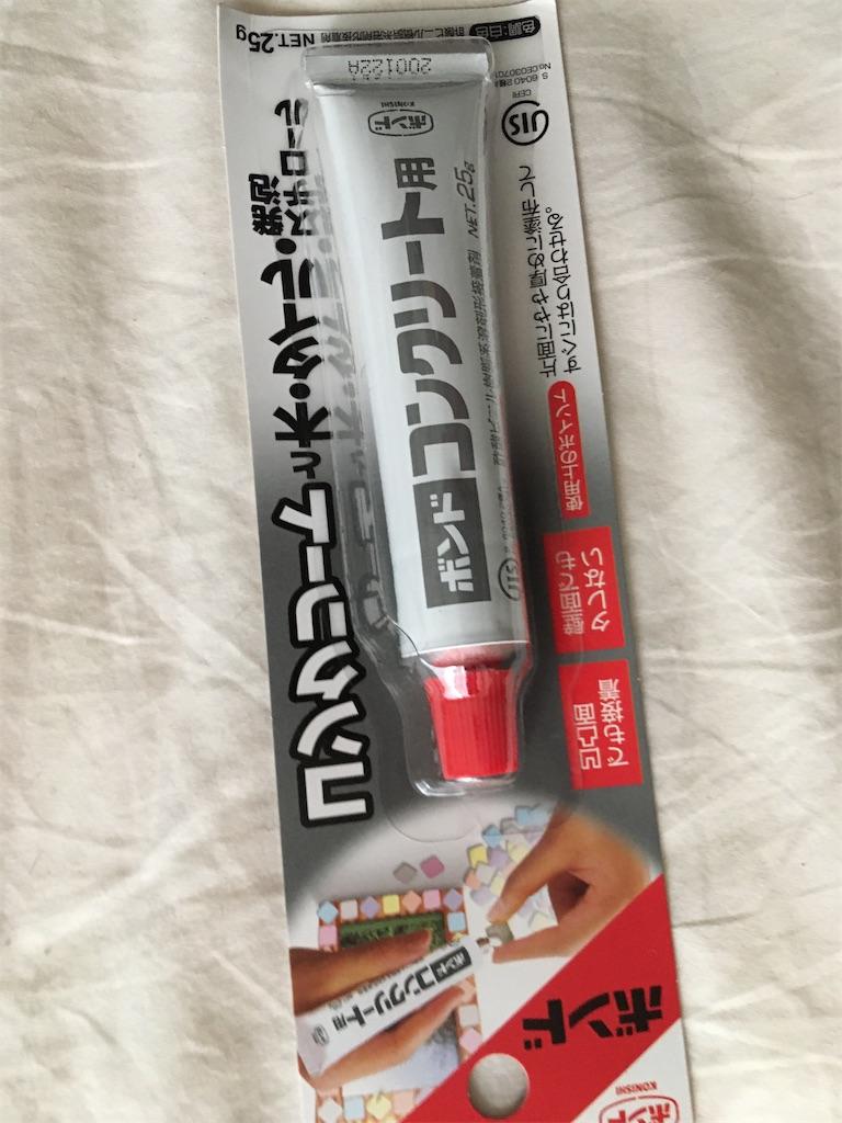 f:id:shijimi0430:20200701203251j:image