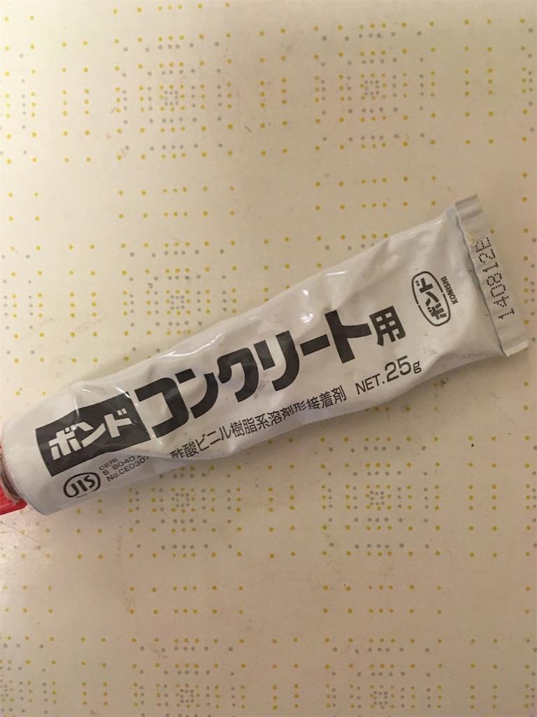 f:id:shijimi0430:20200701203928j:image
