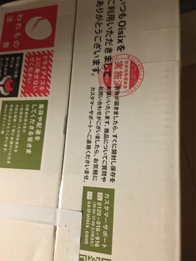 f:id:shijimi0430:20200702085335j:image