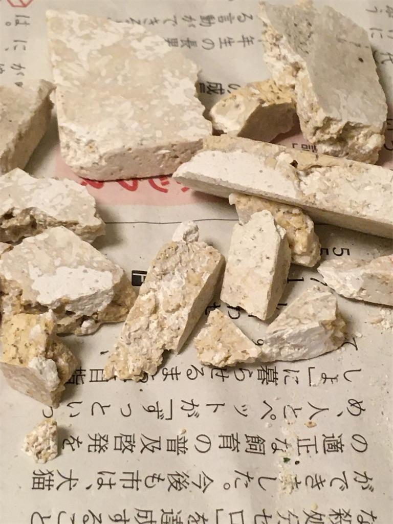 f:id:shijimi0430:20200704095604j:image