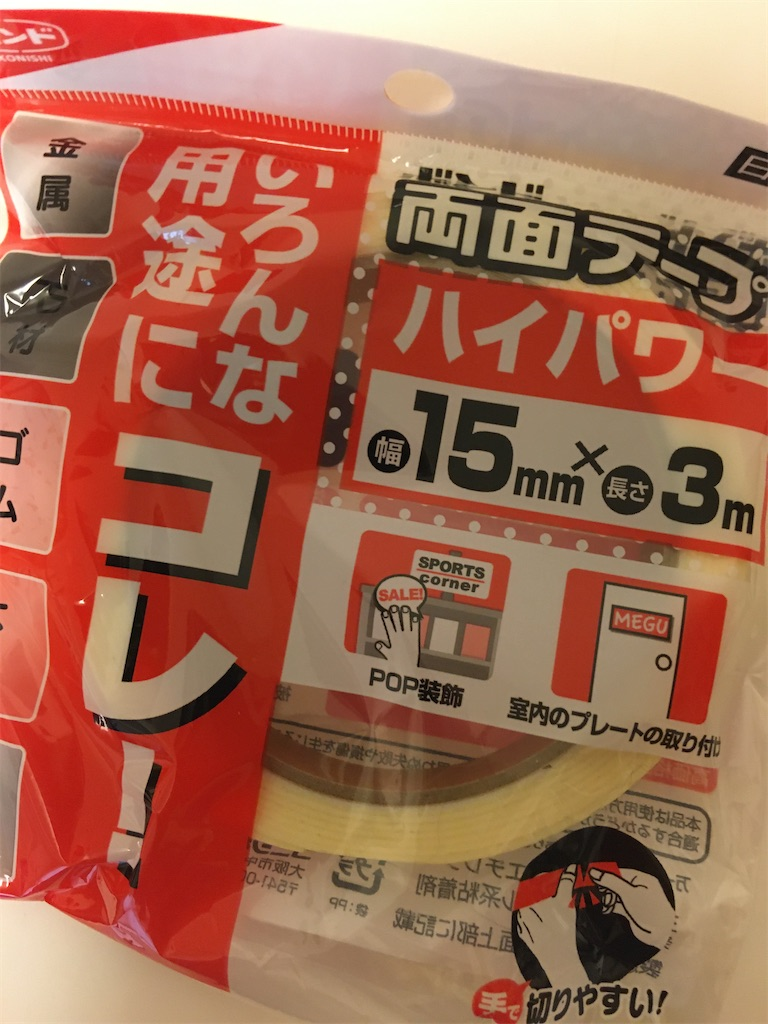 f:id:shijimi0430:20200704152232j:image