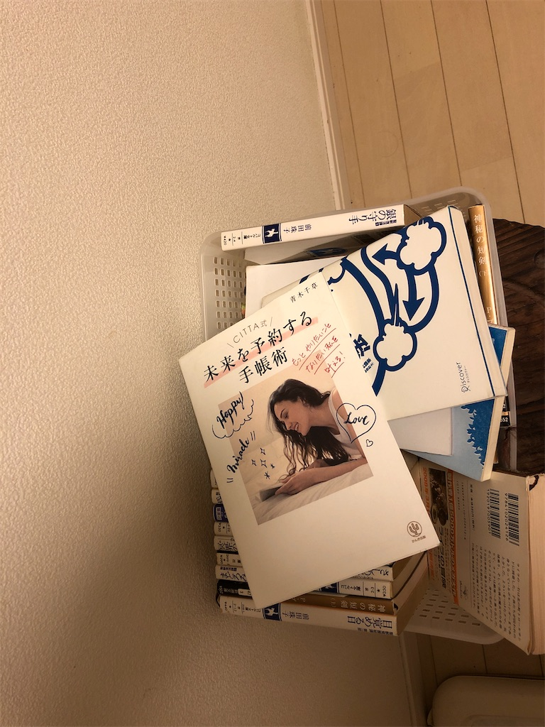 f:id:shijimi0430:20210520204926j:image