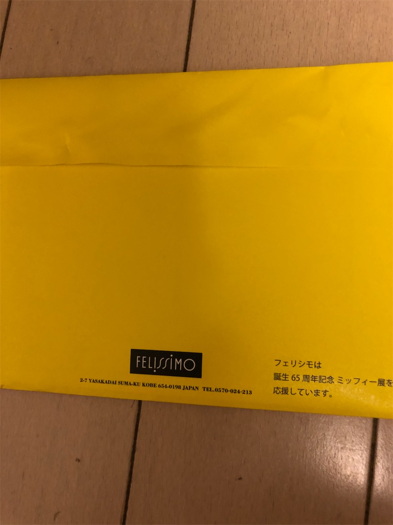 f:id:shijimi0430:20210523173901j:image