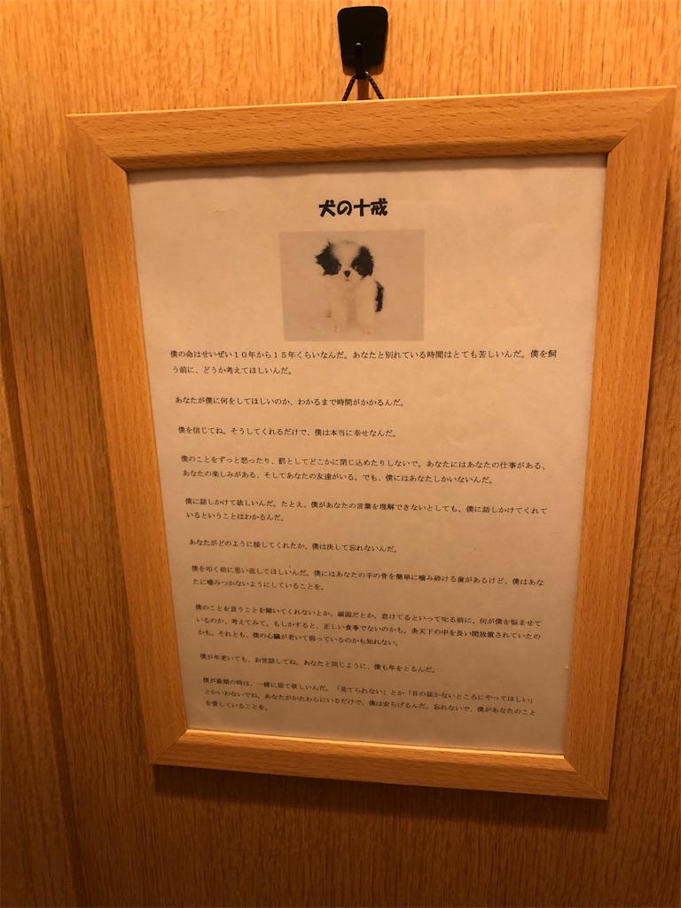f:id:shijimi0430:20210617195942j:image