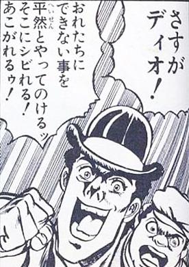 f:id:shijimi1004:20170508181022j:plain