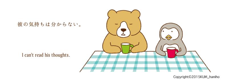 f:id:shijimi25:20150401214512p:plain
