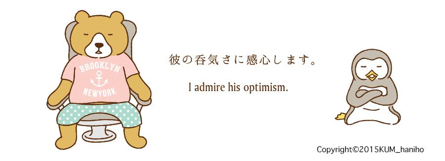 f:id:shijimi25:20150921214000p:plain