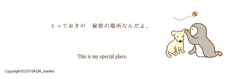 f:id:shijimi25:20160618232829p:plain
