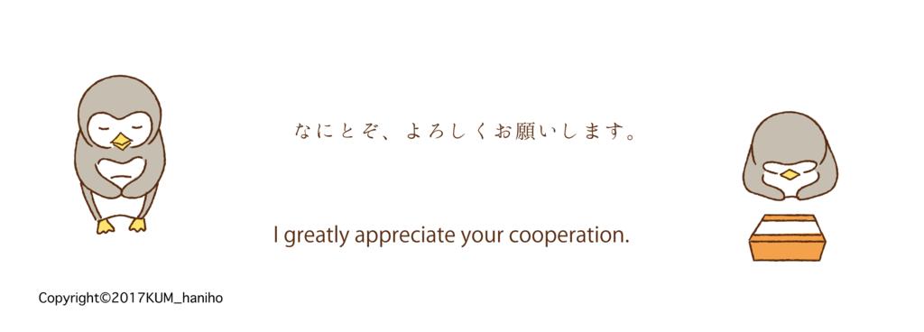 f:id:shijimi25:20171002181727p:plain